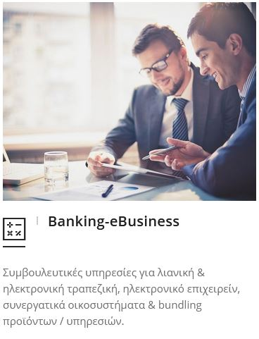 Banking-eBusiness